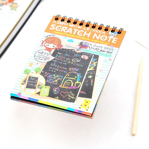 韩版神奇早教益智12页刮刮画本--橙色封面