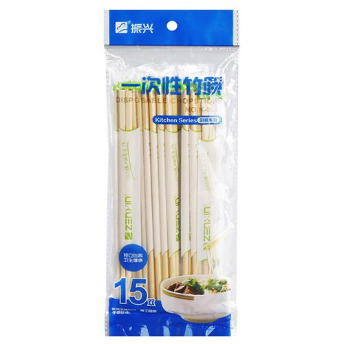 振興15雙裝衛生環保一次性竹筷子(K-0075)