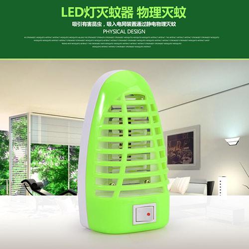 超静音LED吸入式物理静电灭蚊灯--绿色(555)