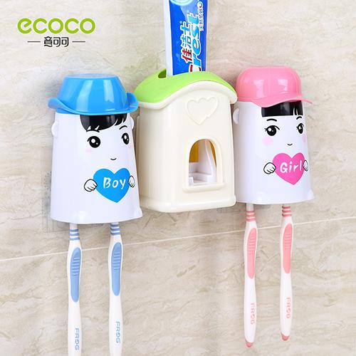 爱的小屋洗漱套装--自动挤牙膏+防尘漱口杯+情侣牙刷架三件套-绿色