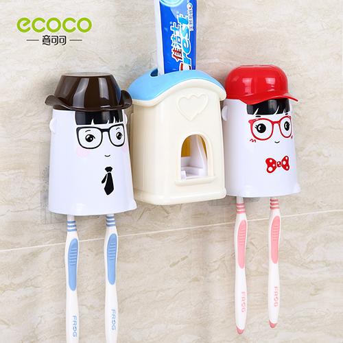 爱的小屋洗漱套装--自动挤牙膏+防尘漱口杯+情侣牙刷架三件套-蓝色