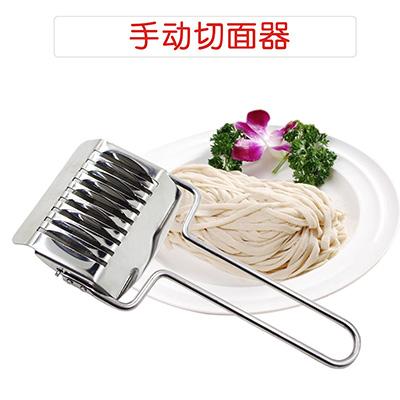 面大师不锈钢手动切面器 碎菜器