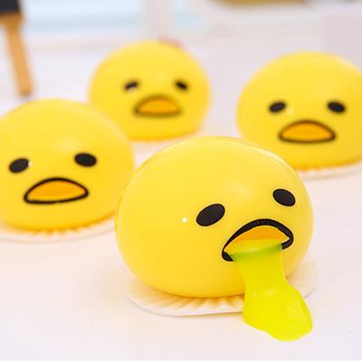 嘔吐蛋黃哥捏捏樂減壓玩具--黃色