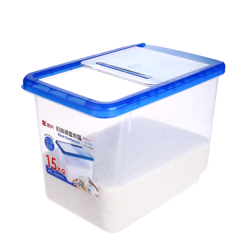 Amazing Rice Storage Container Singapore Part - 12: Revitalization Of The Characteristic Of The 15KG Metre Box Send Measuring  Cups Rice Barrel (CH8869)