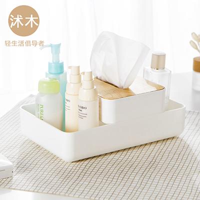 简约多功能化妆品收纳盒 双层纸巾盒(SM-108)