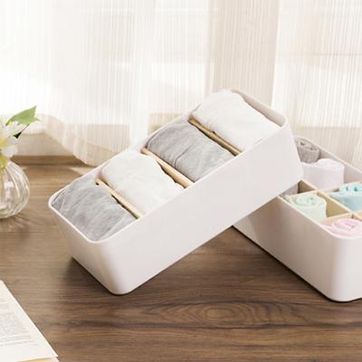 可调节原木4格化妆品袜子收纳盒(SM-104)