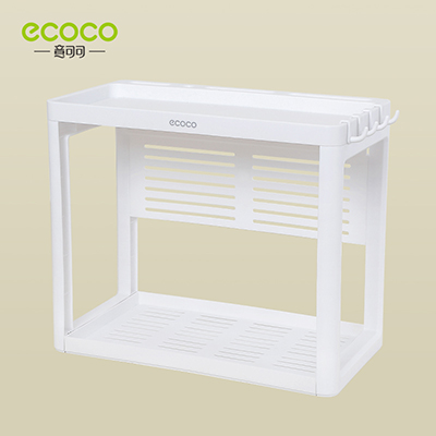 多功能桌面厨房收纳双层置物架--A款