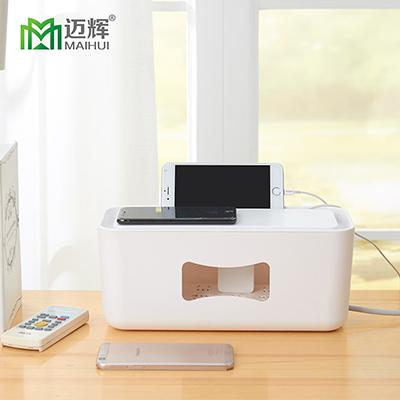 迈辉可视散热插线板电源线收纳盒 手机置物架--白色