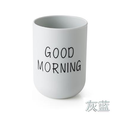 简约北欧风早上好洗漱杯 水杯--蓝色