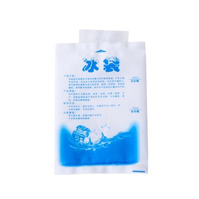 加厚自封口注水冰袋 冷藏降温冰包--200ml
