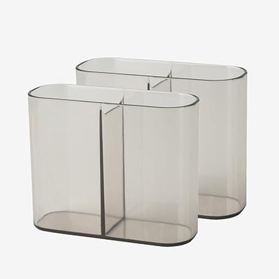鏡柜分隔迷你收納盒 兩個裝--黑色