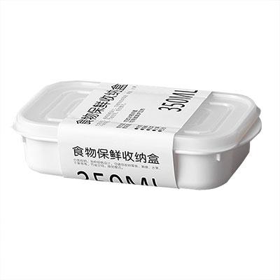 梵特食物保鲜收纳盒 微波炉加热便当盒 350ml