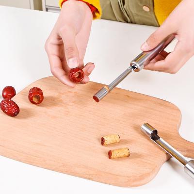 多功能不锈钢红枣去核器 水果山楂取心器---8mm口径 生活实用小赠品