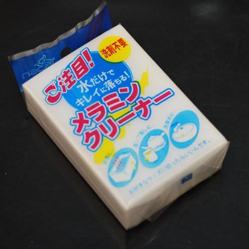 日式超强去污多用清洁海绵