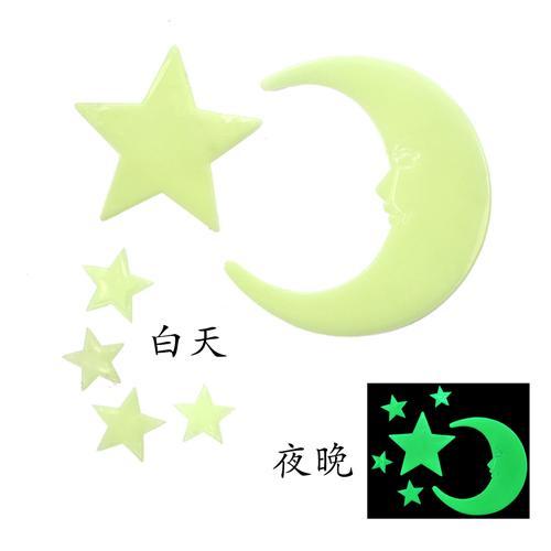 浪漫满屋夜光贴/卧室墙贴/天花板贴-大号星星月亮