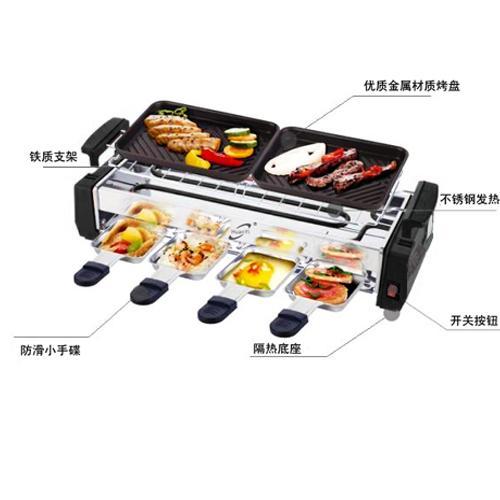 商品名称:家用电热烧烤炉/无烟电烤炉-大号(9099)