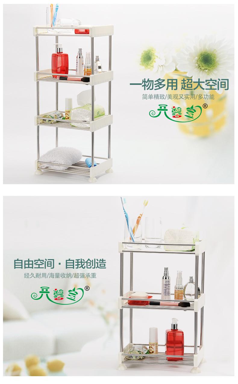 Simple Product Details Of Bathroom Storage Shelves